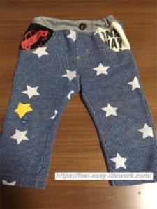 ズボンの修正完了