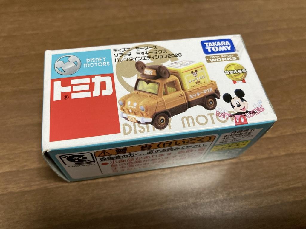 ディズニーモータース ソラッタ ミッキーマウス バレンタインエディション2020 外箱