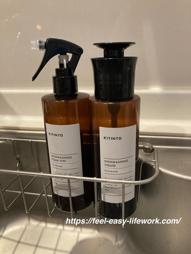 食器洗剤泡スプレーボトルと食器洗剤ボトル